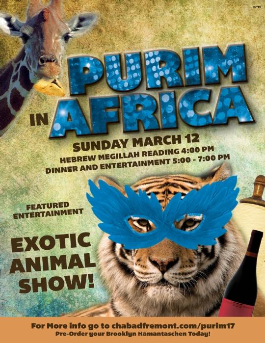Purim in Africa Flyer.jpg