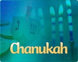 Chanukah Icon.jpg