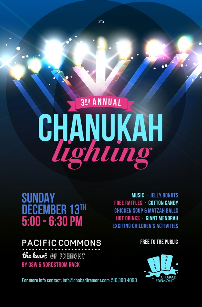 Chanukah Menorah Lighting, Dec 13th, 5 - 7:30 pm. at Pacific Commons outside of DSW and Nordstromrack